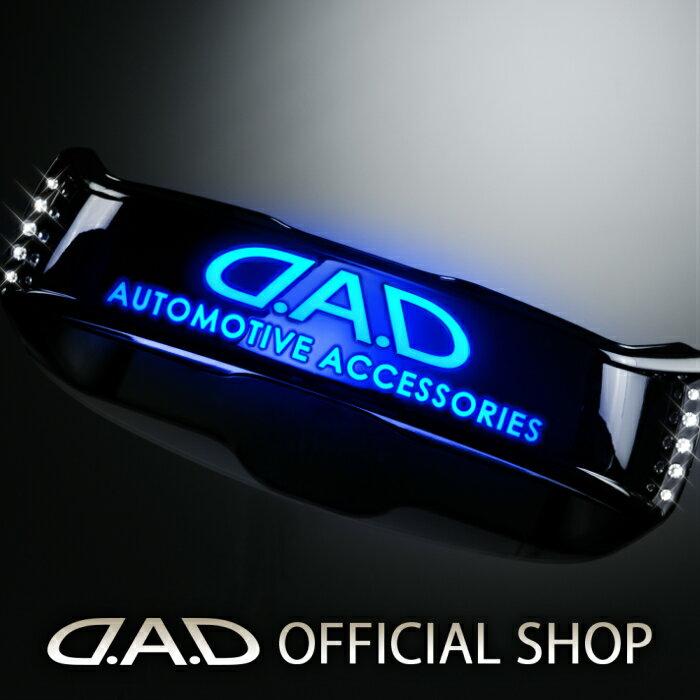 D.A.D (GARSON/ギャルソン) LEDミラーフェイス DAD JAN4560318752313