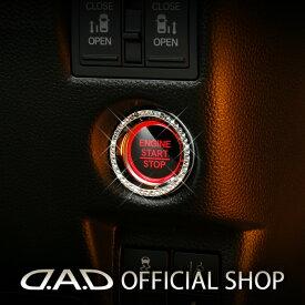 D.A.D クリスタル スターターリング SB118 H-B JF3/4 N-BOX/N-BOX CustomGARSON ギャルソン DAD スワロフスキー SWAROVSKI