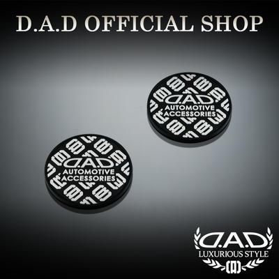 D.A.D (GARSON/ギャルソン) シリコーンコースター タイプモノグラム DAD