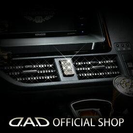 D.A.D クリスタル ハザードエンブレム SB116 T-C80系エスクァイア/ヴォクシー/ノア GARSON ギャルソン DAD スワロフスキー SWAROVSKI
