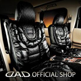 D.A.D ロイヤルラウンジシートカバー ギャザーエディション スタンダードカラー DS64V ミニキャブ バン 一台分 GARSON ギャルソン DAD
