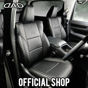 D.A.D レザーシートカバー コンフォートモデル スタンダードタイプ GB5/6 フリードプラス 一台分 GARSON ギャルソン DAD