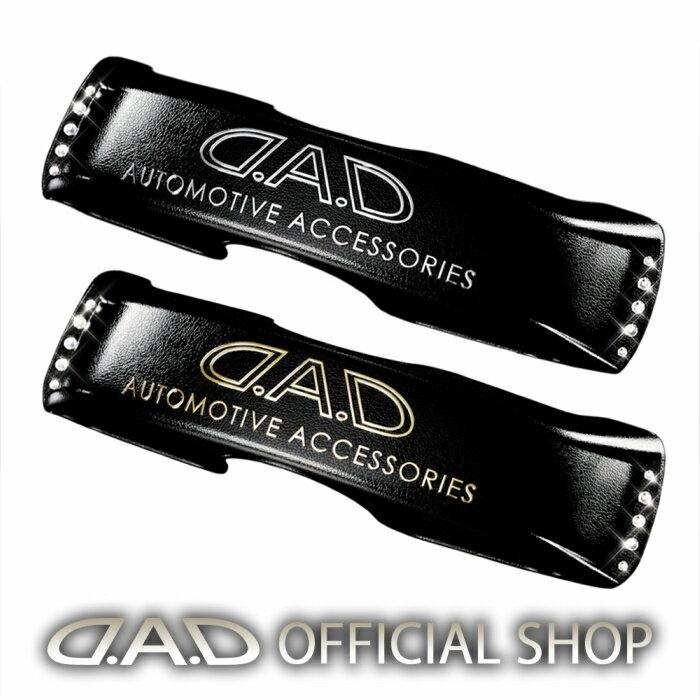 D.A.D (GARSON/ギャルソン) LUXURY クリスタルミラーフェイス ベース ブラック JAN4560318656642 DAD