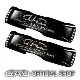 D.A.D LUXURY クリスタルミラーフェイス ベース ブラック SA804/SA823 GARSON ギャルソン DAD スワロフスキー SWAROVSKI