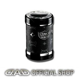 D.A.D LUXURY アッシュボトル タイプ ディルス ブラック/グレー GARSON ギャルソン DAD 灰皿 車用 ドリンクホルダー対応