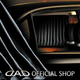 D.A.D ラグジュアリーカーテンスタンダードブラックセット S,M,Lサイズ GARSON ギャルソン DAD