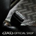 DAD ギャルソン D.A.D シートベルトボタンカバー EXE [1P][A.F.K.O.Q] 全5タイプ/スワロフスキー全11カラー GARSON …