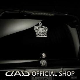 D.A.D クラウンステッカー 【サイズ:M】[ST121] GARSON ギャルソン DAD