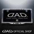 D.A.D(GARSON/ギャルソン)クリスタルライセンスフレームフロントモデル【クローム】JAN4560318724044