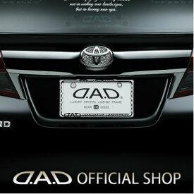 D.A.D クリスタルライセンスフレーム リアモデル クローム/クリスタル ナンバー 枠 4560318724051 GARSON ギャルソン DAD