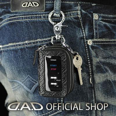 D.A.D スマートキー&リモコンケース タイプ モノグラムレザーブラック【HA515】 GARSON ギャルソン DAD