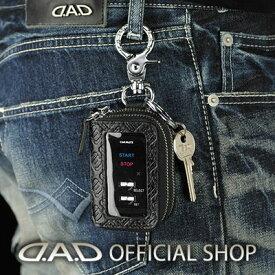 【3つの鍵をスマートに持ち歩く】D.A.D スマートキー&リモコンケース タイプ モノグラムレザーブラック【HA515】 GARSON ギャルソン DAD 2個持ち 2台