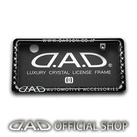 D.A.D クリスタルライセンスフレーム リアモデル ブラック/クリスタル 4560318721180 GARSON ギャルソン DAD