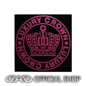 D.A.D クラウンサークルステッカー Mサイズ【ピンクラメ】ST142-03 GARSON ギャルソン DAD