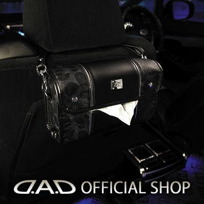 D.A.D (GARSON/ギャルソン) ティシューカバー タイプ ブラックレパードJAN4560318755581 DAD