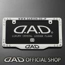 D.A.D クリスタルライセンスフレーム フロントモデル ホワイト/クリスタル GARSON ギャルソン DAD
