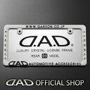 D.A.D クリスタルライセンスフレーム リアモデル ホワイト/クリスタル GARSON ギャルソン DAD