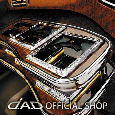 D.A.D クリスタル 3WAY テーブルリング 1ヶ GARSON ギャルソン DAD