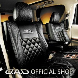 D.A.D ラグジュアリーセンターキルティングシートカバー モノグラムレザー/ディルス GB5/6 フリードプラス 一台分 GARSON ギャルソン DAD