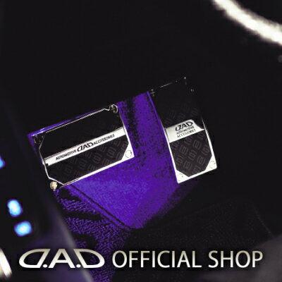 D.A.D (GARSON/ギャルソン) ペダル タイプ モノグラム 【HA470】(アクセル&ブレーキ) DAD