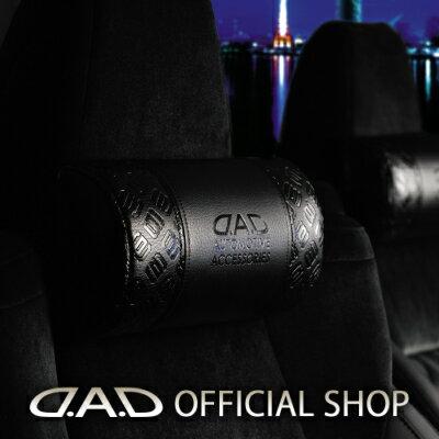 D.A.D ネックパッド タイプ モノグラムレザー ブラック 【HA461-01】1個4560318757516 GARSON ギャルソン DAD