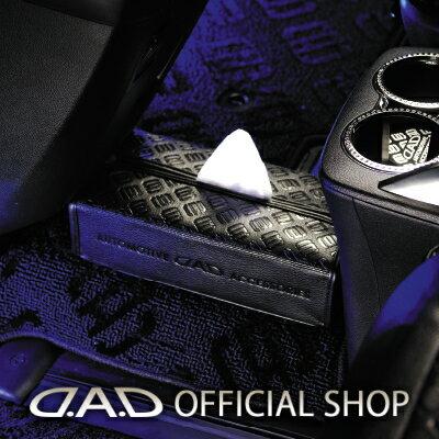 D.A.D (GARSON/ギャルソン) ティシューケース タイプ モノグラムレザー 【HA466】JAN4560318757509 DAD