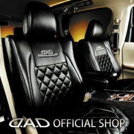 D.A.D ラグジュアリーセンターキルティングシートカバー オールVブラック 20/25系 ヴェルファイア 一台分 GARSON ギャルソン DAD