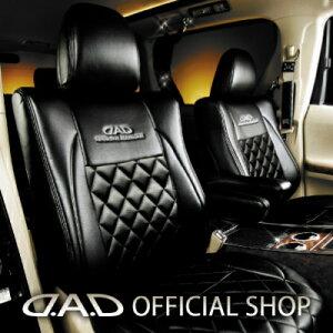 D.A.D ラグジュアリーセンターキルティングシートカバー オールVブラック E25系キャラバン 乗車定員3人 一台分 GARSON ギャルソン DAD