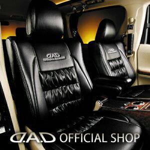 D.A.D ラグジュアリーセンターギャザーシートカバー オールVブラック GB7/8 フリードプラスハイブリッド 一台分 GARSON ギャルソン DAD