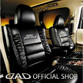 D.A.D ラグジュアリーサイドギャザーシートカバー オールVブラック DS64V ミニキャブ バン 一台分 GARSON ギャルソン DAD