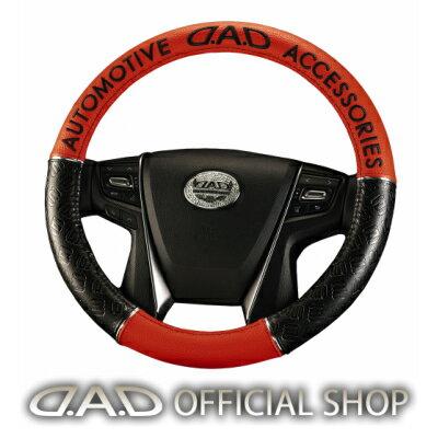 D.A.D ロイヤルステアリングカバー タイプモノグラムレザー ブラック/レッド Sサイズ (ハンドルカバー) 4560318754614 GARSON ギャルソン DAD