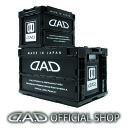 D.A.D コンテナボックス 50L 折りたたみコンテナ HA573 GARSON ギャルソン DAD 20190801NEW