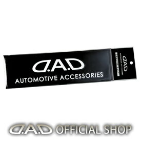 D.A.D ステッカー【オートモーティブアクセサリーズ】15mm×70mm [ST034] GARSON ギャルソン DAD