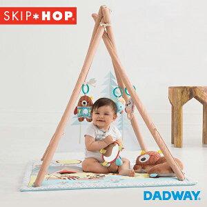 SKIP HOP スキップホップ キャンピングカブ アクティビティジム   プレゼント ベビー ジム プレイマット かわいい 赤ちゃん 新生児 出産祝い ギフト 送料無料 0歳