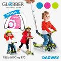 【2歳男の子】クリスマスプレゼントに!長く乗れる変形三輪車は?