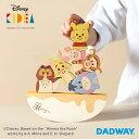 【 期間限定 クリスマス プレゼント 特典 】 Disney KIDEA ディズニー キディア BALANCE GAME くまのプーさんとなか…