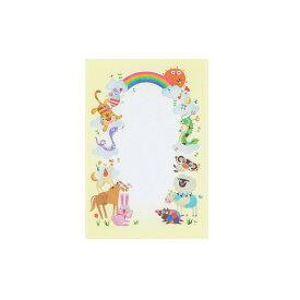 Solby ソルビィ 命名書 十二支 | 命名紙 干支 出産 記念 ギフト プレゼント 男の子 女の子 出産祝い メモリアル かわいい 可愛い 動物