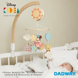 Disney | KIDEA ディズニー キディア オルゴール メリーキデア ベッドメリー メリー モビール 赤ちゃん 北欧 可愛い おしゃれ アーム ギフト 出産祝い 誕生日 プレゼント インテリア 男の子 女の