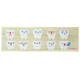 Solby ソルビィ 桐箱乳歯ケース たまて歯庫 | 乳歯ケース 桐 日本製 乳歯入れ 記念 ギフト プレゼント 男の子 女の子 出産祝い