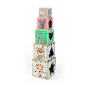 キリンのソフィー タワーブロック | きりんのソフィー プレゼント 1歳 1歳半 2歳 赤ちゃん ベビー 出産祝い 1歳 1歳半 2歳 型はめ パズル ブロック おしゃれ かわいい おもちゃ おうち時間