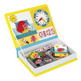 Janod ジャノー マグネット ブック クロック | プレゼント マグネットブック 3歳 4歳 5歳 磁石 マグネットピース 子ども キッズ 時計 おしゃれ かわいい カラフル インテリア おでかけ おもちゃ