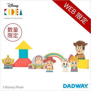 Disney|KIDEA ディズニー キディア TOY...