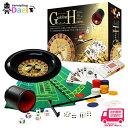 送料無料 Gambling House 7Game Set ギャンブリングハウス Lead 本格カジノセット ボードゲーム バカラ ブラックジャ…