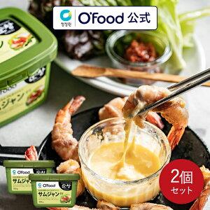 スンチャン サムジャン 2個セット 送料無料 スンチャンサムジャン 500g 2個セット/韓国調味料 韓国食品 韓国料理 韓国食材 発酵 業務用 サムギョプサル 焼肉 ディップソース たれ