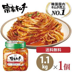 韓国No.1キムチ 韓国 キムチ 送料無料 1.1kg × 1個 おつまみ ご飯のお供 ご飯のおとも チョンガ 韓国キムチ 宗家 デサンジャパン 韓国食品 公式