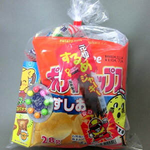 お菓子詰合せ(500円)駄菓子