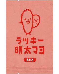 【三真】100円 ラッキー明太マヨおかき40g(10袋入)