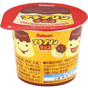 【カバヤ食品】100円 プチプリンチョコ34g(12個入)