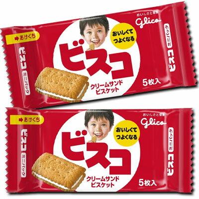 【グリコ】40円ビスコミニパック5枚入(20袋入)