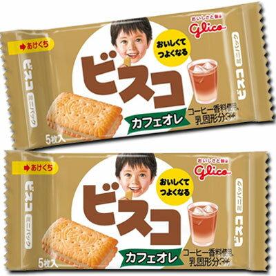 【グリコ】40円ビスコミニパックカフェオレ5枚入(20袋入)